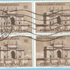 Sellos: VATICANO,1964,BLOQUE 4,YT 420. Lote 63264496