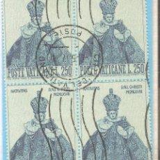 Sellos: VATICANO 1968, BLOQUE 4, YT. 484. Lote 63344480