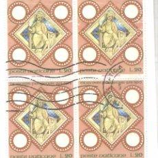 Sellos: VATICANO 1973, BLOQUE 4, YT. 569. Lote 63344916