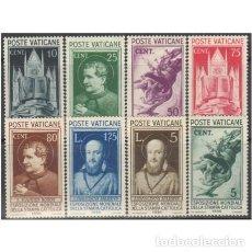 Sellos: VATICANO 1936 IVERT 72/9 * EXPOSICIÓN MUNDIAL DE LA PRENSA CATOLICA EN ROMA. Lote 70103649