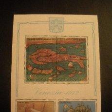 Sellos: VATICANO 1972 HB IVERT 3 *** SALVEMOS VENECIA - U.N.E.S.C.O.. Lote 74085807