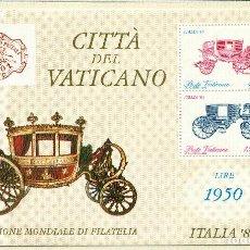 Sellos: VATICANO AÑO COMPLETO 1985. Lote 77099973
