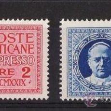 Sellos: VATICANO 1929 EXPRES IVERT 01/02 * PAPA PIO XI - RELIGIÓN . Lote 81404280