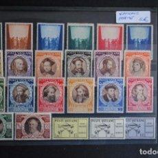 Sellos: POSTE VATICANE - 1944/45 Y 1960/63 48 SELLOS NUEVOS. Lote 88859448