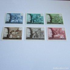 Sellos: VATICANO 1996 YVERT Nº 1052/7 **, VIAJES DE S.S. JUAN PABLO II POR EL MUNDO. Lote 92263420