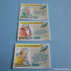 Sellos: VATICANO 1993 YVERT Nº 963/65 , SERIE VIAJES DE S S JUAN PABLO II. Lote 100444191