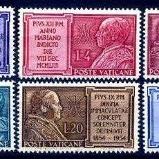 Sellos: VATICANO 1954 IVERT 194/9 *** AÑO MARIANO - PAPAS PIO IX Y PIO XII. Lote 187589817