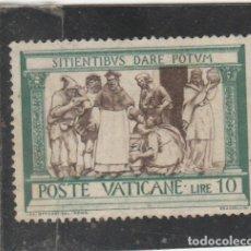 Sellos: VATICANO, CIUDAD DEL 1960 - YVERT NRO. 303 - USADO. Lote 114728559