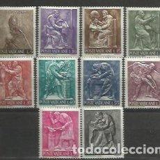Sellos: VATICANO - Nº441/450 - AÑO 1966 - ARTES Y OFICIOS - NUEVOS. Lote 117137779