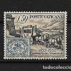 Sellos: VATICANO 1952 CENTENARIO DEL SELLO DE LOS ESTADOS DE LA IGLESIA. Lote 121627902