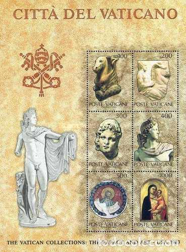 VATICANO - Nº 6 - AÑO 1983 - COLECCION DE ARTE DEL VATICANO - HB - NUEVOS (Sellos - Extranjero - Europa - Vaticano)