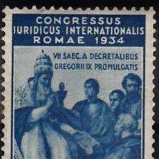 Sellos: IVERT 71, NUEVO CON FIJASELLOS. CONGRESO JURÍDICO INTERNACIONAL. 1935.. Lote 58703724
