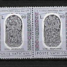 Sellos: VATICANO 1973 ARMENIAN PATRIARCH ST. NERSES SHNORALI MNH - 5/10. Lote 125222463