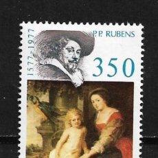 Sellos: VATICANO 1977 PETER PAUL RUBENS (1577-1640). MNH - 5/5. Lote 125226859