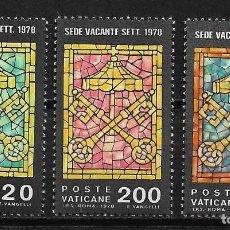 Sellos: VATICANO VATICAN CITY 1978 KEYS OF ST. PETER AND PAPAL CHAMBERLAIN'S MNH - 5/5. Lote 125226911