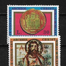 Sellos: VATICANO 1975 9TH INTL. CONGRESS OF CHRISTIAN ARCHAEOLOGY. MNH - 5/2. Lote 125227991