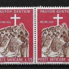 Sellos: VATICANO 1969 VISIT OF POPE PAUL VI TO UGANDA MNH - 5/1. Lote 125236403