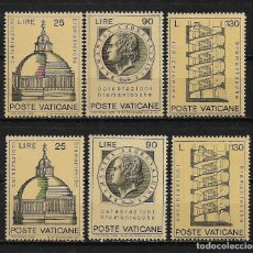 Sellos: VATICANO 1972 BRAMANTE - ARQUITECTO. MNH - 5/17. Lote 125348115