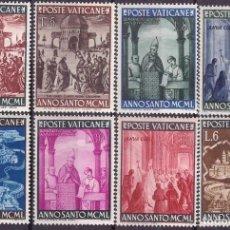 Sellos: VATICANO 1950 IVERT 150/7 *** AÑO SANTO - RELIGIÓN. Lote 136486966