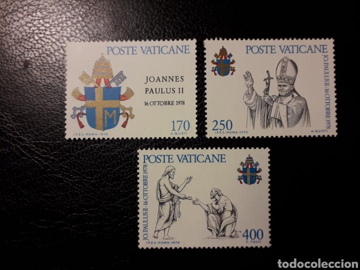 VATICANO. YVERT 666/8. SERIE COMPLETA NUEVA SIN CHARNELA. PAPA JUAN PABLO II. ESCUDOS (Sellos - Extranjero - Europa - Vaticano)