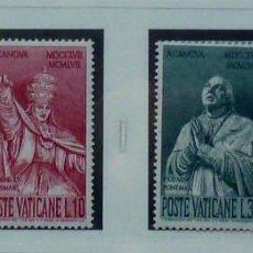 Sellos - Vaticano 1958- completa - nuevos ,sellos 4 - 142295626