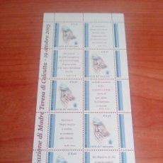 Sellos: VATICANO 2003. TERESA DE CALCUTA.. Lote 142746520