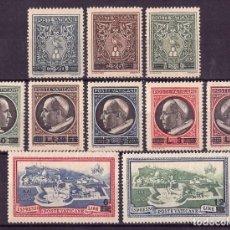 Sellos: VATICANO 1946 IVERT 120/27 Y EXPRESS 7/8 * SERIE BÁSICA - PAPA PIO XII. Lote 147059090