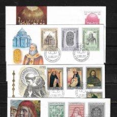 Sellos - Vaticano lote de 4 sobres primer dia de circulacion - 149233218