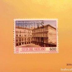 Sellos: VATICANO 1993 - CIUDAD DEL VATICANO - PALACIO APOSTÓLICO - SOBREIMPRESIÓN PALABRA CHRISTVS.. Lote 151482306