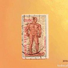 Sellos: VATICANO 1987 - OLYMPHILEX 87 - BAÑOS MOSAICOS - REVERSO DEL SELLO.. Lote 151482966