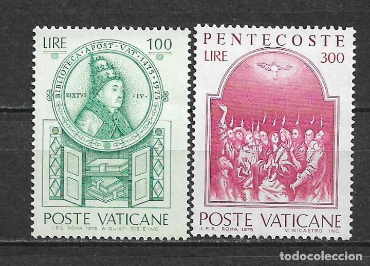 VATICANO 1975 ** NUEVOS - 2/30 (Sellos - Extranjero - Europa - Vaticano)