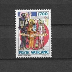 Sellos: VATICANO 1985 ** MNH SC 754 A220 1700 L MULTICOLORED 3.25 - 2/34. Lote 153384566