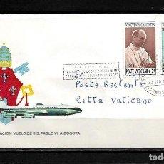 Sellos - Vaticano 1968 sobre primer dia circulado a Colombia - 155965822