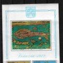 Sellos: VATICANO 1972 HOJA BLOQUE SALVAD VENECIA UNESCO . Lote 160982826