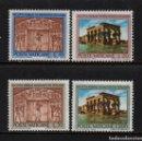 Sellos: VATICANO 397/400** - AÑO 1964 - ARQUEOLOGIA - PROTECCION DE LOS MONUMENTOS DE NUBIA. Lote 168736820