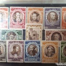 Sellos: SELLOS DEL VATICANO AÑO 1946 LOT.B.1018. Lote 172426378