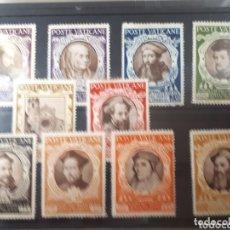 Sellos: SELLOS DEL VATICANO AÑO 1946 LOT.N 1027. Lote 172426878