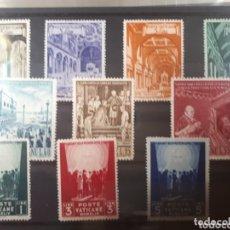 Sellos: SELLOS DEL VATICANO AÑO 1945 LOT.N 1028. Lote 172426949