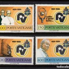 Sellos: VATICANO 1981 IVERT 702/5 *** 50º ANIVERSARIO DE LA RADIO VATICANA. Lote 174062464