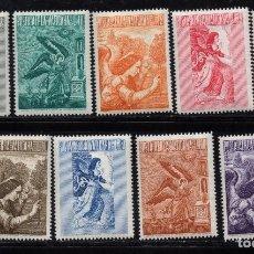 Timbres: VATICANO AEREO 24/32** - AÑO 1956 - ARCANGEL GABRIEL. Lote 174245449