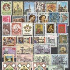 Sellos: Q751B-LOTE SELLOS VATICANO ESTADO IGLESIA .NO TASO,BONITOS,VEA FOTO TEMA RELIGION NUEVOS * Y **.. Lote 175914659