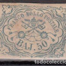 Sellos: ESTADOS DE LA IGLESIA, 1852-1864 YVERT Nº 10 /*/, BRAZOS PAPALES. Lote 176371214