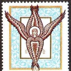 Sellos: VATICANO 1974 - CORREO AEREO - YVERT AV Nº 59**. Lote 179320410