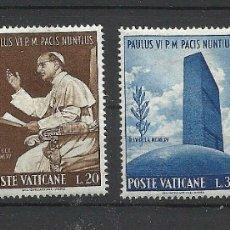 Sellos: VATICANO 1965. Lote 180434931