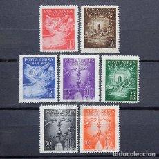 Sellos: VATICANO 1947 ~ CORREO AÉREO: LOS ÁNGELES ~ SERIE NUEVA MNH BUENO ~ CAT 55€. Lote 181554258