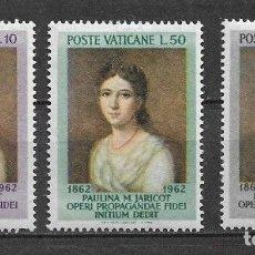 Sellos: VATICANO 1962 ** SERIE COMPLETA - 7/38. Lote 182683357