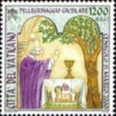 Sellos: VATICANO - 1231/1235 - AÑO 2001 - VIAJES DEL PAPA - NUEVOS. Lote 183665350