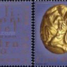 Sellos: VATICANO - 1242/1245 - AÑO 2001 - OBJETOS DE ORO DEL MUSEO ETRUSCO - NUEVOS. Lote 183675598