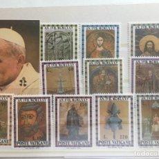 Sellos: CARTERA 11 SELLOS NUEVOS CIUDAD VATICANO HOLY YEAR 1974 Y FOTO JUAN PABLO II. Lote 184342516