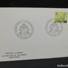 Sellos: TARJETA CON SELLO. VISITA DEL PAPA JUAN PABLO II AL VATICANO. 1985.. Lote 188551641
